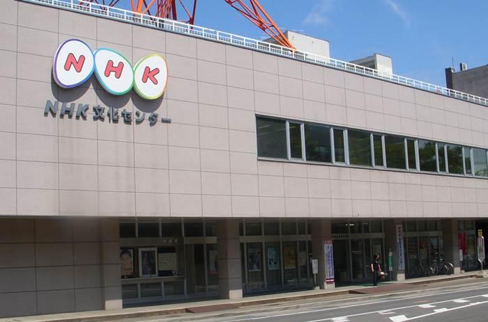 NHKに転職するにはどうすればいい?中途採用枠から入社する際の難易度 ...